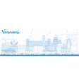 outline varanasi skyline with blue buildings vector image vector image