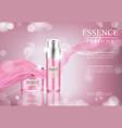 25 cos pink fabirc vector image vector image