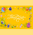 banner inscription hand lettering calligraphy vector image