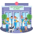 cartoon group of joyful veterinarians with pets vector image