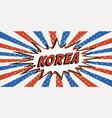 flag banner korea style pop art comic vector image