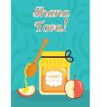 Greeting card for the Jewish New Year Rosh Hashana vector image vector image