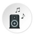 portable music speacker icon circle vector image vector image
