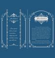 premium invitation or wedding card vector image vector image
