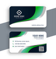 green wavy business card template design vector image vector image