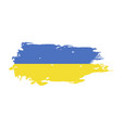 grunge brush stroke with ukraine national flag vector image