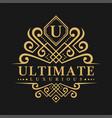letter u logo - classic luxurious style logo vector image
