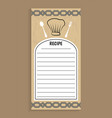 recipe note and knife fork vector image vector image