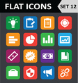 Universal Colorful Flat Icons Set 12 vector image vector image