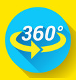360 degree view related icon vector image vector image