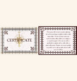 certificate or coupon for document design vector image