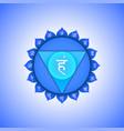 chakra vishuddha symbol vector image vector image