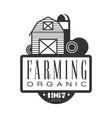 farming organic estd 1967 logo black and white vector image vector image