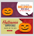 halloween sale banner special offer vector image vector image