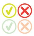 line green check mark or check box icons set vector image vector image