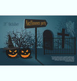 two halloween pumpkin on cemetery background vector image