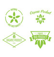 health and beauty care logos or labels vector image