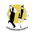 charleston partyii vector image vector image