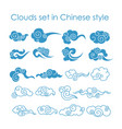 collection blue clouds vector image vector image