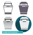 dishwasher icons vector image vector image