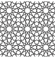 Moroccan stars seamless pattern vector image vector image