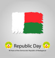 on the theme festival republic of madagascar vector image