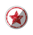 star medal symbol vector image vector image
