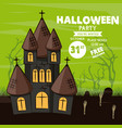 halloween party invitation card vector image