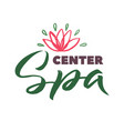 Spa studio logo stroke pink water lilly