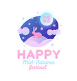 chinese mid autumn festival template design happy vector image