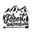 forest adventure lettering phrase on background vector image