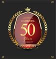golden shield and laurel wreath anniversary retro vector image vector image