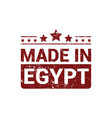 egypt stamp design vector image