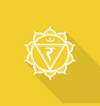 manipuraset of beautiful indian ornamental chakra vector image