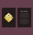 best quality premium award golden label guarantee vector image vector image
