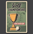 golf ball club and championship trophy cup vector image vector image
