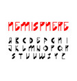 set font hemisphere vector image vector image