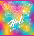 holi banner card invitation for colors festival vector image