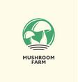 mushroom farm logo vector image vector image
