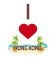 i love hong kong travel palm summer lounge vector image