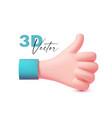 3d thumbs up hand gesture funny cartoon design vector image