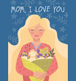 cute mothers day greeting card from a child vector image vector image
