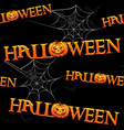 halloween seamless pattern black scary texture vector image