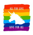 All for love poster vector image