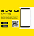 download our new mobile app