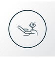 lounge icon line symbol premium quality isolated vector image vector image