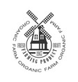 organic farm farming product fresh draft logo vector image vector image