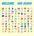 set of 100 high quality flat icons vector image