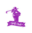 golf logo with girl swinging club vector image vector image
