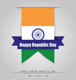 happy indian republic day stylish design vector image vector image